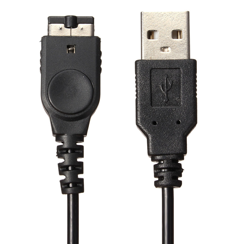1.2M 3.9ft USB Power Charger Cord Cable for Nintendo Gameboy Advance GBA SP DS (Black) (Intl)