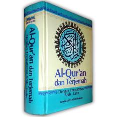 Al-Qur'an dan Terjemah dengan Transliterasi Arab-Latin - B6 Biru