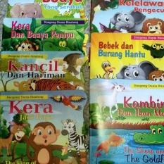 Buku Dongeng Anak-Anak