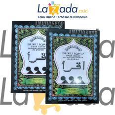 Buku IQRO Cara Cepat Membaca Al Qur'an 2 Buah - Hitam