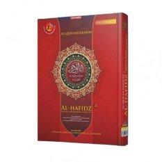 Cordoba Al Quran Hafalan Al Hafidz A5