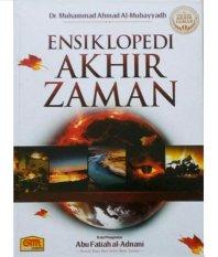 Granada Mediatama Ensiklopedi Akhir Zaman