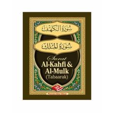 Pustaka Ibnu Umar - Surat Al Kahfi & Al Mulk (Per 5 Pcs)