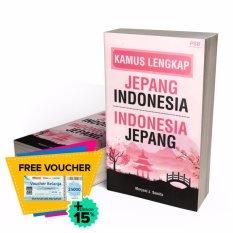 Suka Buku - Kamus Lengkap Jepang-Indonesia / Indonesia-Jepang