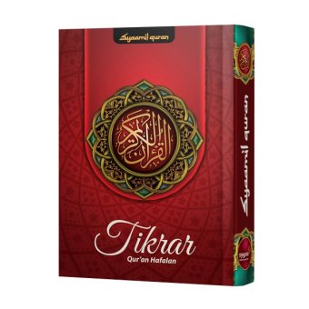 Nabawi Al Quran Wanita Yasmina Hardcover A6 Hijau Source Al Quran Terjemah Perkata Latin dan Kode