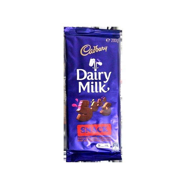 Cadbury Dairy Milk Snack Block