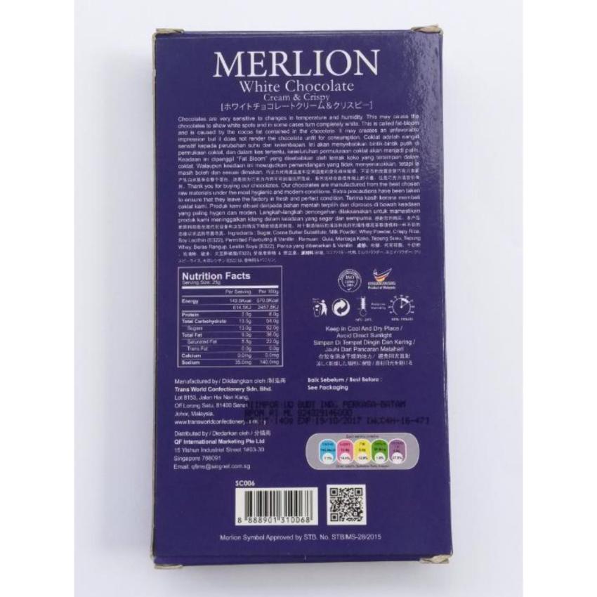 Merlion Chocolate Cream & Crispy