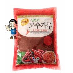 Shinsunmi Gochugaru Cabe Bubuk Korea/ Korean Hot Chilli Powder- 450 gr