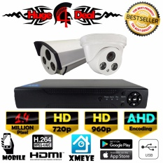 4CH HD CCTV 2 Cameras one Bullet and one Dome Camera 1.4 MP DVR Kit Set AHD Decoding New EXIR 2017 Model 720p / 960p 4mm Lens Digital Video Recorder Free ...