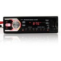 Car Bluetooth Audio Stereo IN Dash MP3 Radio Player FM Aux Input SD USB Receiver