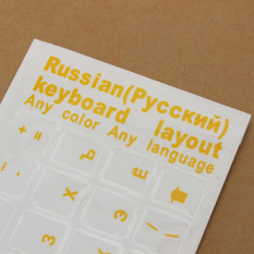 Durable Russian Layout Keyboard Stickers Letters For Laptop (Yellow) (Intl)