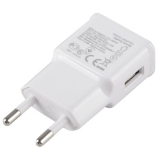 Fancytoy Home 2.0A USB EU Charger Plug Charging Head For Samsung Galaxy Note 3 / S5(White)