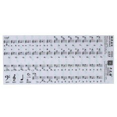 Fang Fang Professional Transparent 4.61 Key Electronic Keyboard 88 Key Piano Stave Note Sticker