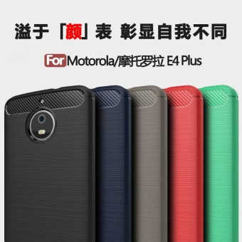 For Motorola Moto E4 Plus Brushed Carbon Armor Phone Case Soft TPU Silicone Back Cover - intl