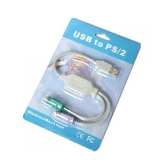 Ganda PS2 USB Male Female Ke Kabel Adaptor Konverter Untuk HP Compaq Laptop/notebook Bolehdeals