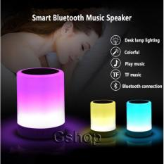 Gshop Wireless Bluetooth Speaker Hands-free Panggilan Colorful Sentuh Lampu Malam Cahaya Surport MicroSD Music Player Speaker Cerdas Subwoofer