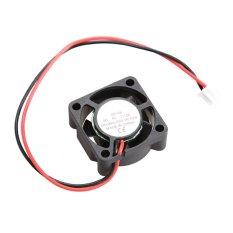 HKS 2510.5V Cooler Brushless DC Fan 25*10mm Mini Cooling Radiator (Intl)