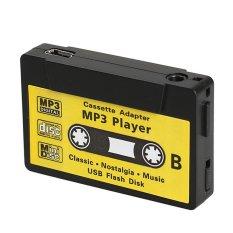HKS Music USB Flash Disk Cassette (Yellow) (Intl)