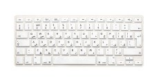 HRH Arabic EU Silicone Keyboard Cover Skin For Apple Macbook Pro Retina MAC 1.15 17 Air 13 (Silver) - Intl