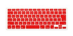 "HRH Silicone Keyboard Cover Skin For Apple Mac-book Air / Mac-book Pro 13""15""17"" Inch (Japanese Version Of The Japanese Red) - Intl"