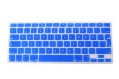 HRH Turkish Silicone EU Keyboard Cover Skin For Apple Macbook Pro Retina 1.15 17 MAC Air 13 (Blue)