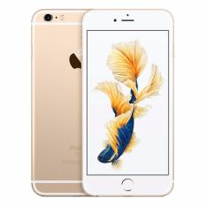 iPhone 6s 32GB - Gold