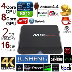 JUSHENG M8S Plus Android Tv Box Amlogic S81.2G + 16G Emmc Quad Core (Cortex-A9) With Dual WIFI 5G / 2.4G Bluetooth 4.0 Streaming Media Player
