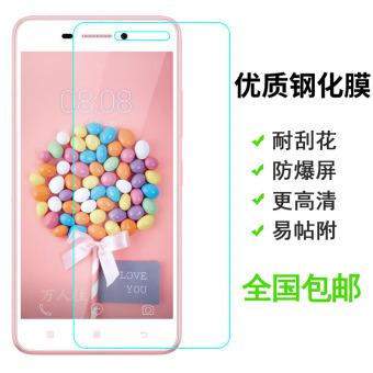 shell handphone set. Source · Lenovo s60/s60-t/