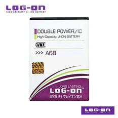 LOG-ON Battery Untuk Mito Fantasy Power / A68