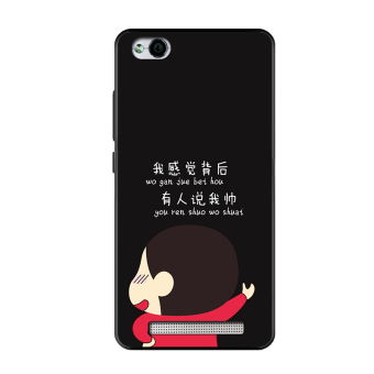 Mi 4A XIAOMI Redmi phone case