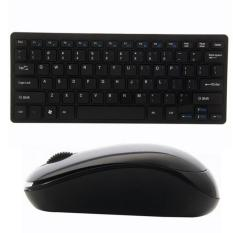 3 PCS Mini 2.4G DPI Wireless Keyboard and Optical Mouse Combo For Desktop Black (Intl)
