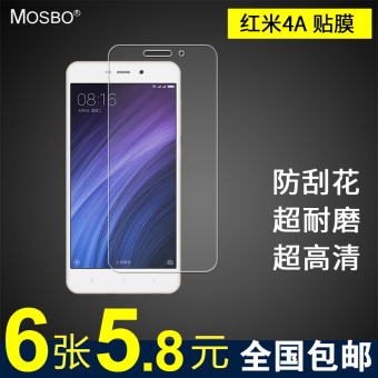 Mosbo 4A Xiaomi Redmi mobile phone Film