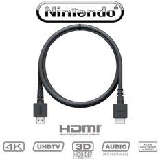 Nintendo Original HDMI Cable A Male to A Male 1,5 M