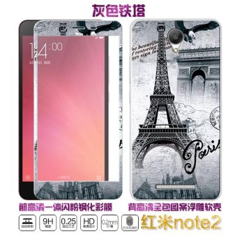 Note2 Redmi silicone protective sleeve phone case