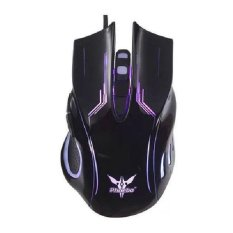 Professional Backlit LOL / CS Gaming Mouse USB Mouse Mice Black (Intl)