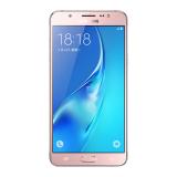Samsung Galaxy J7 2016 - 5.5