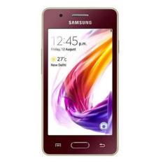 SAMSUNG Z2 Redwine(Red 8GB)