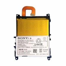 Sony Original L39H Battery for Xperia Z1 [3000 mAh]