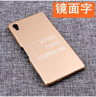Sony z4/z3/e6533 ponsel set silikon pelindung lengan matte cangkang keras shell telepon
