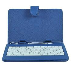 SP Leather Case + Keyboard Tablet 7 Inch