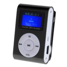 SuperCart Metal Clip Digital MP3 Player FM Radio LCD Screen (Black) (Intl)