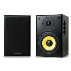 Thonet & Vander Kurbis Bluetooth Speakers 2.0