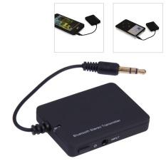 Wireless Bluetooth A2DP 3.5mm Stereo HiFi Audio Adapter (Intl)