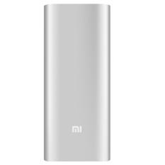 Xiaomi Original 16000Mah Power Bank Dual USB Output - Silver