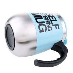 450ml Automatic Plain Mixing Coffee Tea Cup Lazy Self Stirring Mug Button Pressing