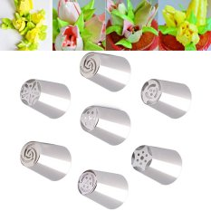 BUYINCOINS 7pcs / Lot Russian Tulip Icing Piping Nozzles Cake Decoration Decor Tips Tool (Intl)