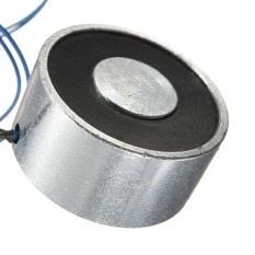DC12V Electric Lifting Magnet Holding Electromagnet Solenoid Lift 8W 25KG/55LBS