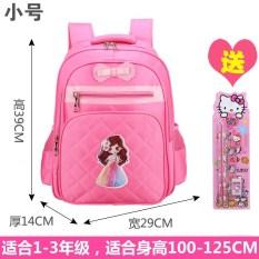 Gadis gadis anak tas bahu tas sekolah