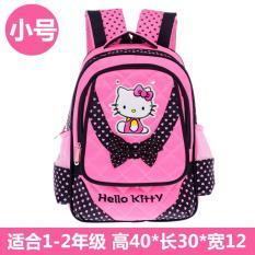 Gadis siswa sekolah dasar gadis anak-anak tas sekolah