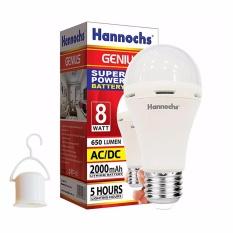Hannochs Lampu Emergency Led Genius 8 Watt - Putih